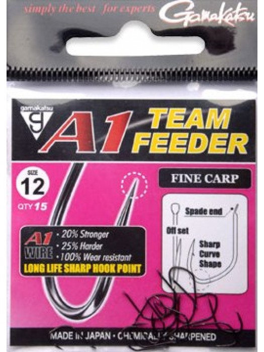 Gamakatsu A1 Team Feeder Fine Carp 12